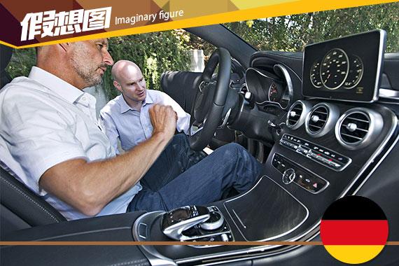 全新梅赛德斯 奔驰c级双门轿跑车高清图片