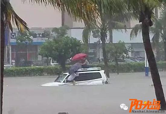 海口永万路被淹