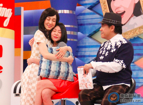 范玮琪与小S节目上拥抱