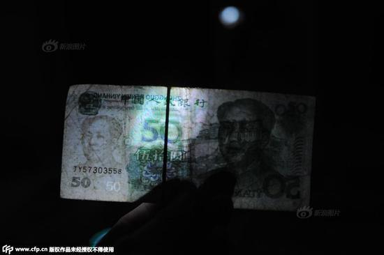 济南董大妈发现错版人民币。
