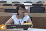 中国管理研究国际学会研究方法研讨班在天津大学召开