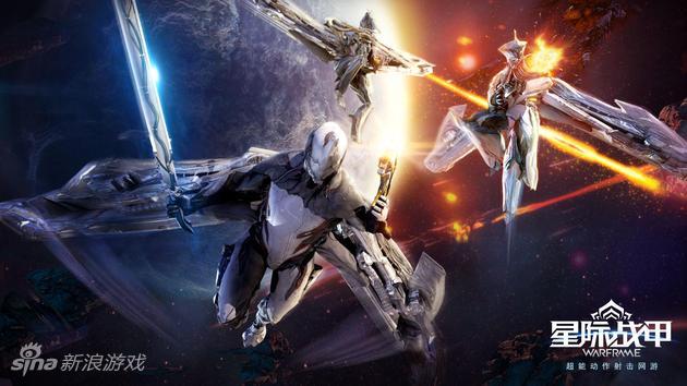 《星际战甲》高速飞行战斗