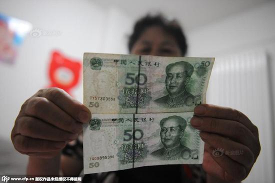 大妈发现错版人民币