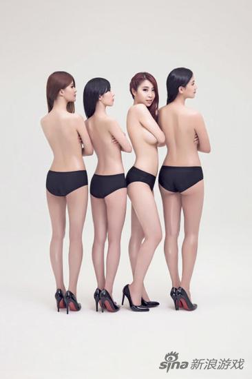 【lol四大美女解说为男人装拍半裸写真】