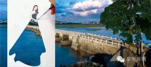 洛阳桥(蒋长云 摄影) 蒹葭苍苍,白露为霜。所谓伊人,在水一方。