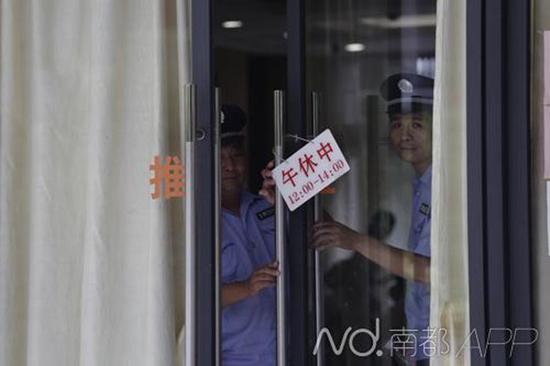 广州男子不满鉴定 持刀劫持中大法医女医生