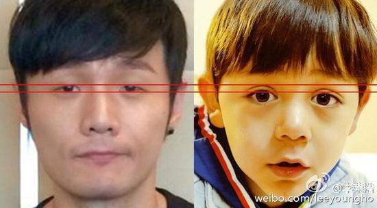 李荣浩被调侃眼睛小