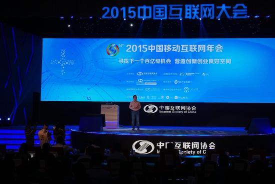 阿里巴巴移动事业群总裁俞永福在大会上发表主题演讲
