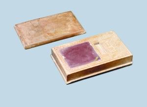 嵌端石連蓋長方形蓬萊仙島澄泥硯
