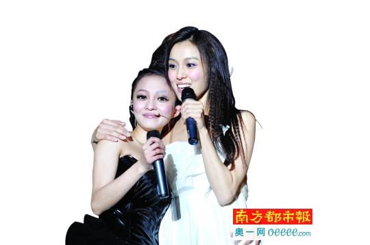 张韶涵范玮琪还曾合唱《如果都是》