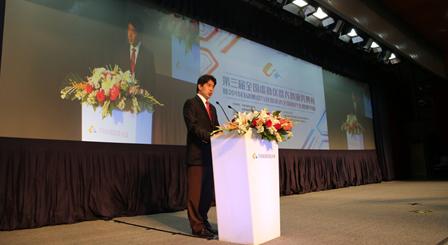 NI亚太区市场总监Ryota Ikeda致辞