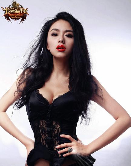 """图13:模特大赛选秀出身的当红女主播张琪格,人称""""7哥"""""""