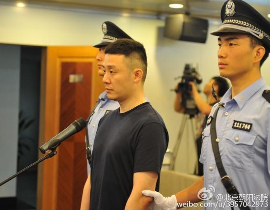 张林当庭志愿认罪