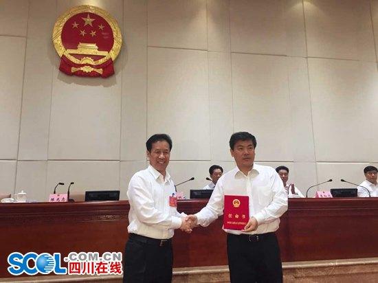 四川省人大常委会副主任陈光志向罗强颁发任命书。