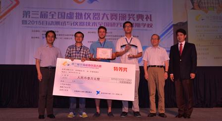 """清华大学的""""自平衡自行车""""获得本次大赛的特等奖"""