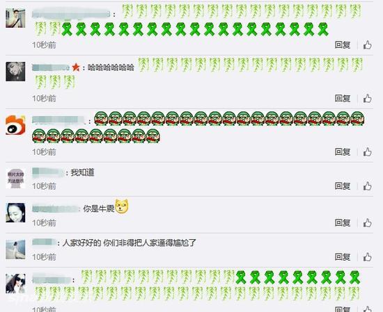 李晨微博评论截图
