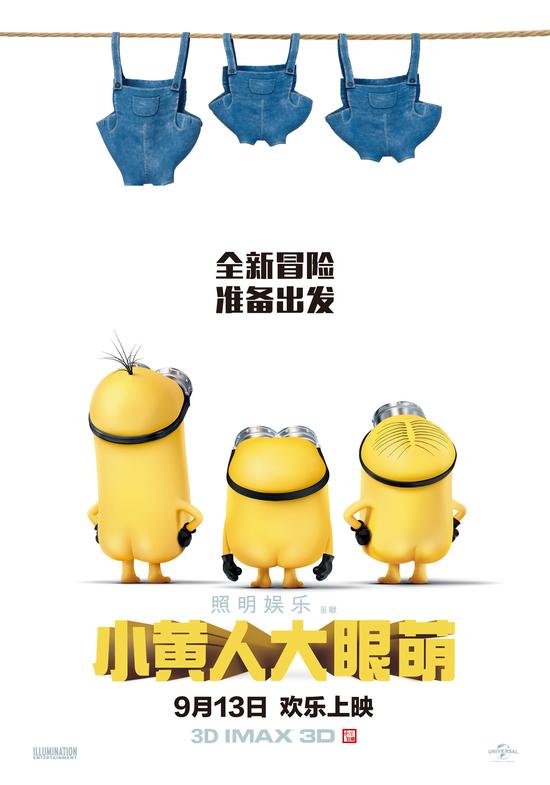 3D/IMAX/中国巨幕