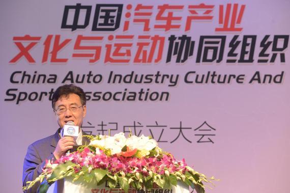 中国汽车工程学会副秘书长闫建来