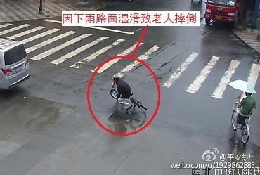 雨天路滑,老人骑车失去平衡。