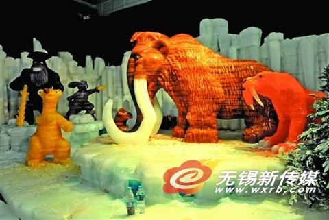 电影《冰川时代》冰雕。