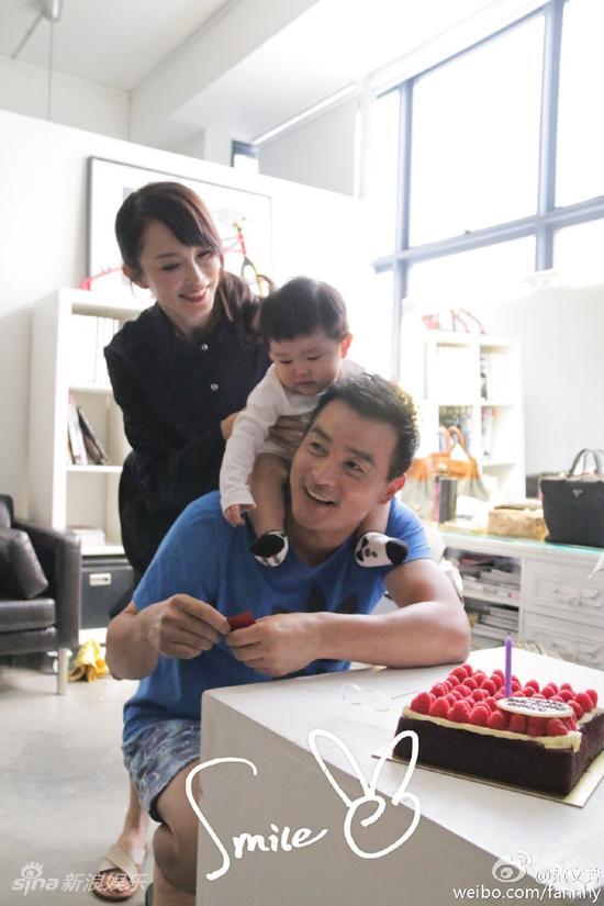 范文芳及家人