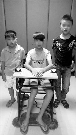 3名犯罪嫌疑人(警方供图)