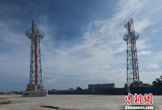 西沙永兴岛综合码头临时导标建成启用蔡协力摄