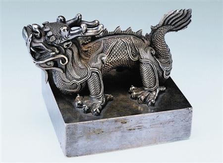 清 祺皇貴太妃之寶銀璽。天津博物館藏