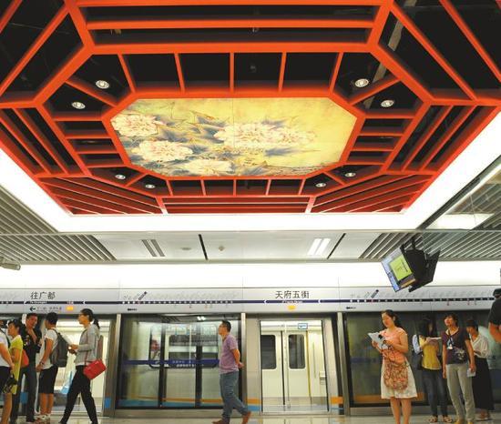 地铁1号线南延线天府五街站台。