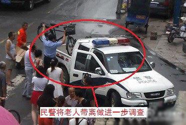 老人自己摔倒诬陷学生 监控清晰证明学生清白