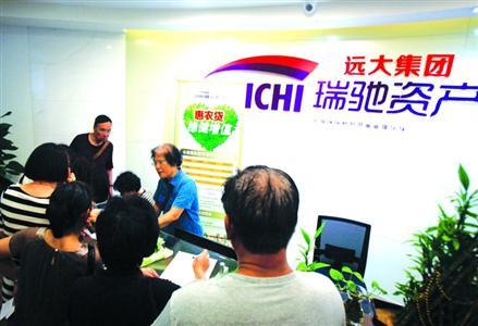 众多受害者在南京瑞驰投资的办公场所商讨解决办法,而瑞驰投资早已人去楼空。