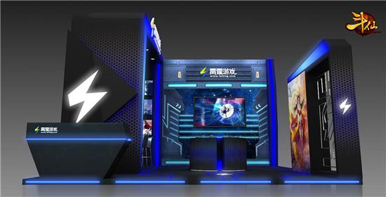 图5:雷霆游戏展台设计图