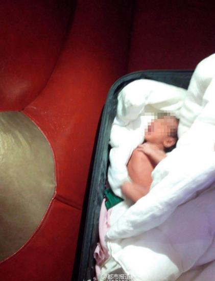 河南男子将出生3天女婴藏行李箱欲送人
