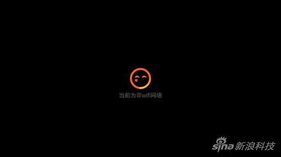 土豆视频在安卓机型无WiFi情况下加载有卡顿