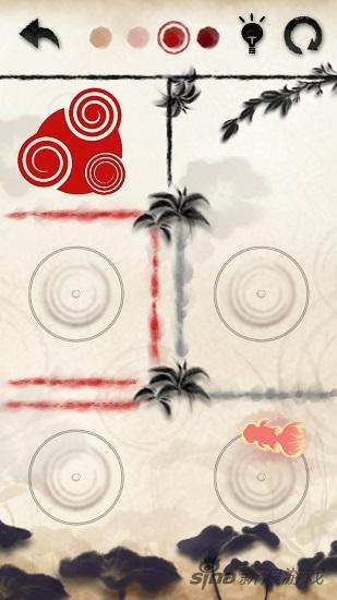 《墨染》游戏截图
