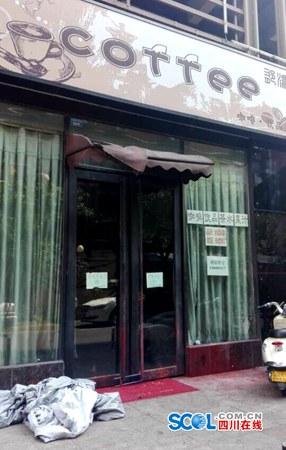 大门紧闭的咖啡馆