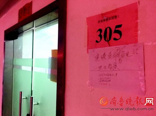 典臻商贸公司门面已经换了,门口张贴着受害人的统计信息。见习记者时培磊摄