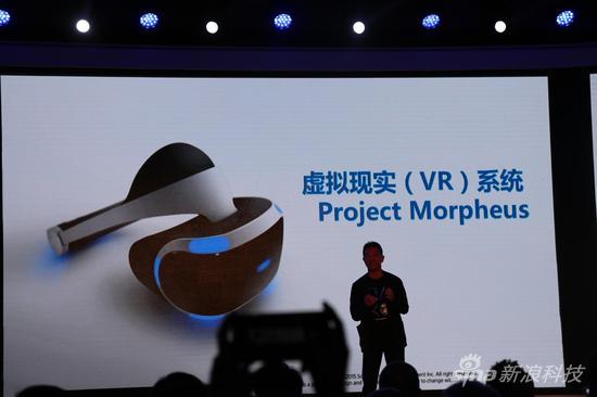 索尼在中國發布Project Moroheus虛擬現實系統