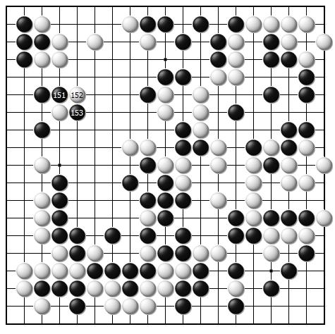 第三十九谱(151—153)