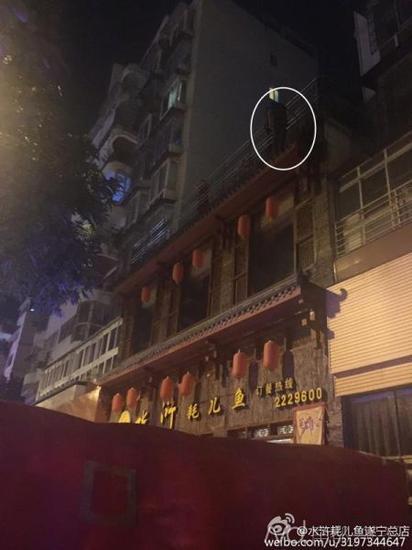 """""""@水浒耗儿鱼遂宁总店""""发出的7月26日晚跳楼现场图,白色圈上的人影便是王某。"""
