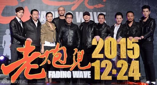新老鲜肉云集的华语片《老炮儿》将为威尼斯闭幕