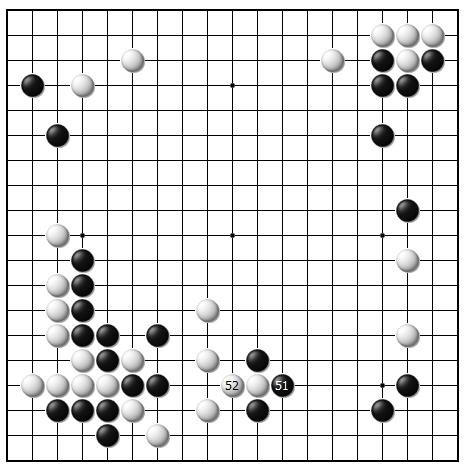第十七谱(51—52)