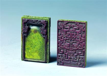清康熙御製雙螭紋松花石硯
