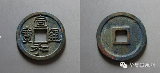 美製隸書 華夏古泉 2014-08-04 RMB 546