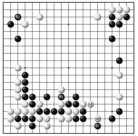 第二十一谱(64—67)