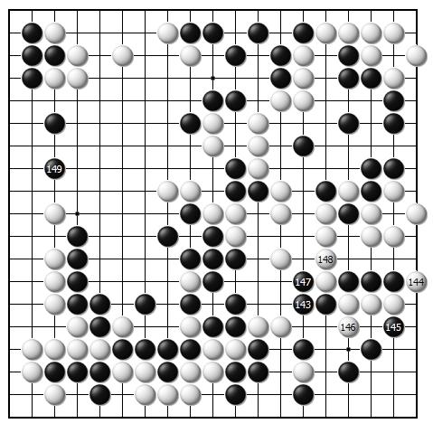 第三十七谱(143—149)