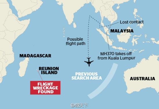 飞行线路、搜寻区、残骸发现地点示意图。