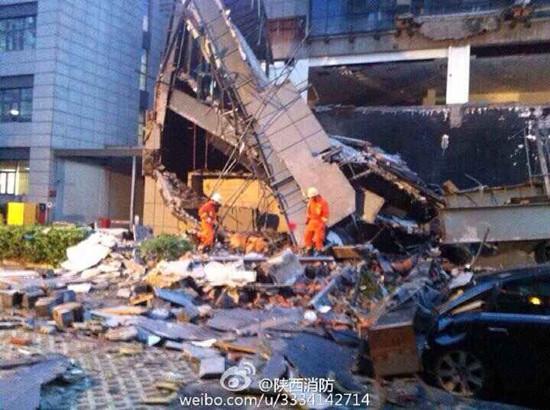 西安高新楼房坍塌事故未发现伤亡,周边人员被疏散。