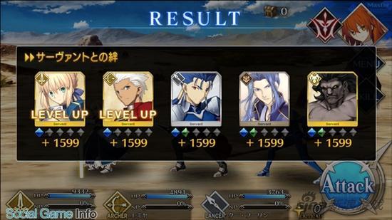 跳票连连得结果《Fate/Grand Order》安卓上架