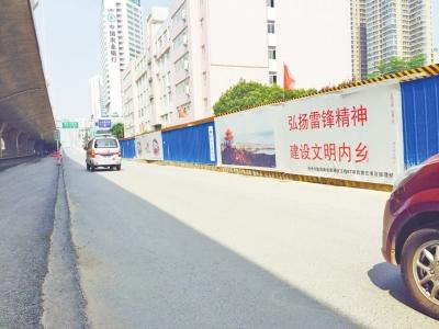 郑州工地现建设文明内乡标语 市民哭笑不得